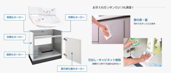 takara00120150713