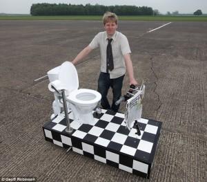 トイレバイク